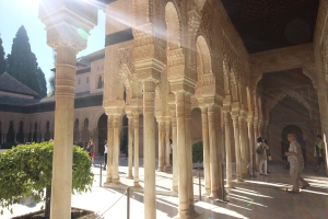 Inside the stunning Alhambra of Granada